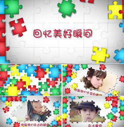 Premiere儿童拼图视频模板