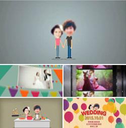 卡通婚礼AE模板