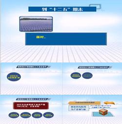 新闻数据字幕图表AE动画模版