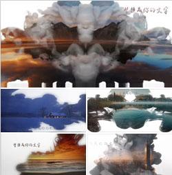 水墨旅游回忆AE模板
