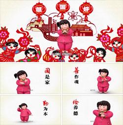 中国梦娃 儿童舞蹈LED舞台大屏幕背景视频成品(有音乐)