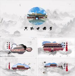 水墨中国风党政图文ae片头