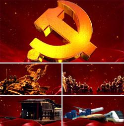 没有共产党就没有新中国 LED舞台背景视频成品